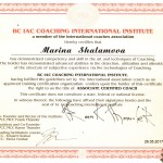 Сертификат коуча_Марина Шаламова