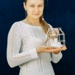 Александра Цыбина