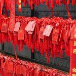 Загадываем желания в Китайский Новый Год